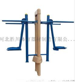 厂家直销户外健身器材路径双人浪板双柱双人浪板健身体育器材