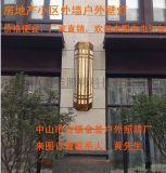 高档家居壁灯、玻璃壁灯、现代壁灯、铝材壁灯、户外仿云石壁灯