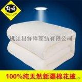 益阳桃江鲊埠家纺新疆长绒棉被纯手工制作纯棉被
