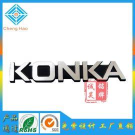 制造厂批发 康佳空气净化器铭牌定做铝标牌生产金属商标