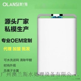 新款智慧家用空氣淨化器家用氧吧負離子清新器OEM廠家殺菌消毒除甲醛pm2.5