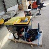 批荡机器墙面水泥喷浆机3大新功能8大技术革新