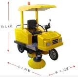 駕駛型電動掃地車/掃地機/清掃車灑水、清掃、吸塵、收集垃圾於一體