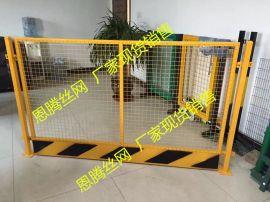 亳州基坑护栏网围栏网隔离栅防护网临时护栏网