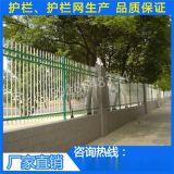 琼海房地产围栏铁围墙_海南批发 小区护栏_科技园开发区围栏