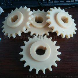 耐磨尼龙齿轮加工河北霖超精密齿轮尼龙件制品加工厂家