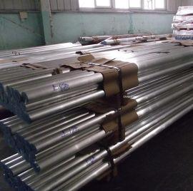厂家铝棒 1060 6061 2A12 7075铝棒 合金 铝合金棒 方棒 可切割