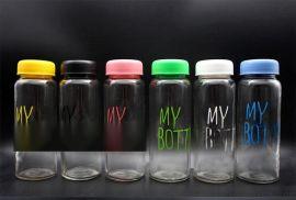 新款玻璃杯广告礼品定制随行杯子创意茶杯便携防漏水杯