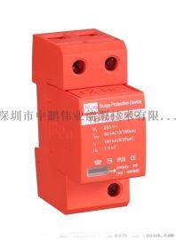 供应降阻模块 石墨接地极(体) 防雷避雷产品