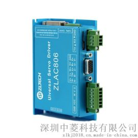 中菱混合伺服驅動器ZLAC806替代雷賽 HBS86H全新原裝正品 深圳中菱