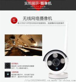 北京监控安装北京摄像头安装家庭安防监控