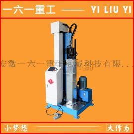 数控立式合缝机 电动液压双向合缝机 方管  合缝机