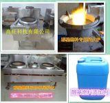 使用生物醇油燃烧机,工业锅炉醇基燃料燃料机高旺在售