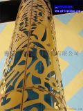 天津包柱鋁單板價位 包柱木紋鋁單板 包柱鋁板定做