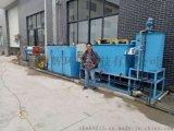 水性漆废水处理设备厂家定制 水性涂料废水处理设备-上海沐辉环保科技有限公司