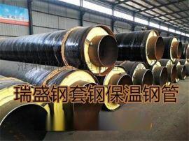 热力管道钢套钢保温管厂家