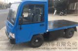 3吨电瓶货车|新能源载货车|物流园货运车|工厂重机械转运车