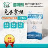 供应台湾地区羟丙基甲基纤维素