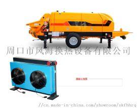 混凝土泵车、车载泵、拖式泵用液压油散热器冷却器