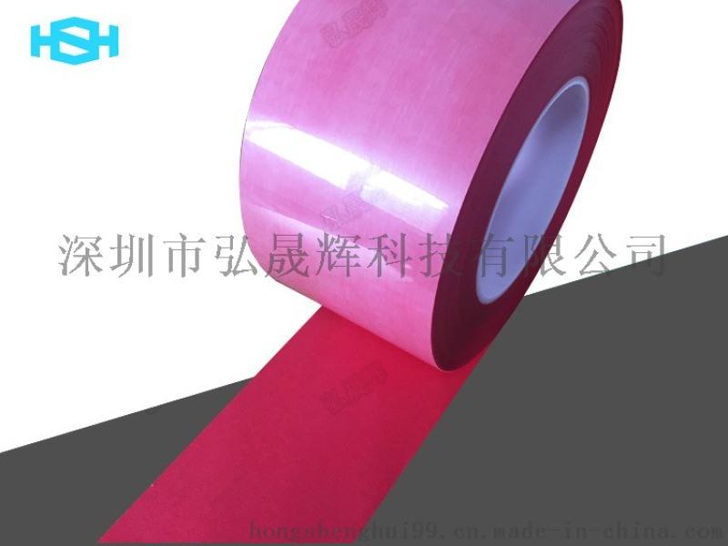 耐高溫紅美紋複合膠帶