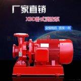 泰安市XBD-ISW卧式单级消防泵XBD9.5/30G-W卧式喷淋泵45KW 室外消火栓泵