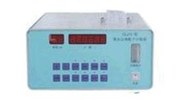 尘埃粒子计数器 CLJ101系列 级别报警