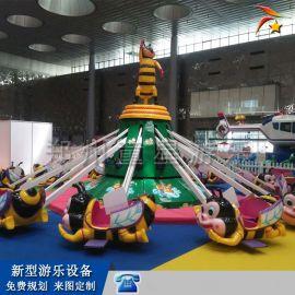 定制游乐场大型设备自控飞机 户外儿童游乐设备报价