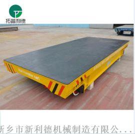 低压供电钢筋运输车 全电动平板车不受使用时间限制