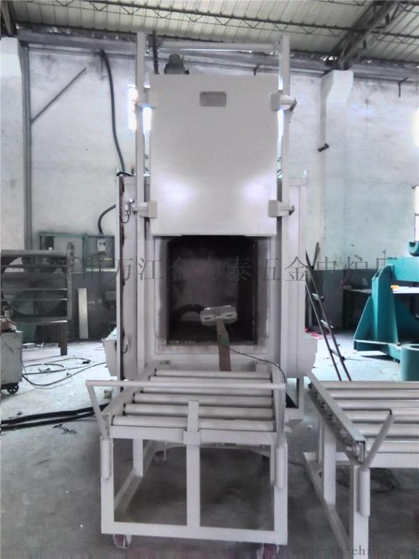 滾筒箱式模具預熱爐 滾底型鋁合金模具預熱爐