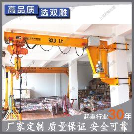 厂家定制 500kg 壁柱式悬臂吊起重机 墙壁吊 墙壁式旋臂吊 摇臂吊机