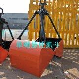 生产XCZZ7超重型0.75立方单绳悬挂抓斗