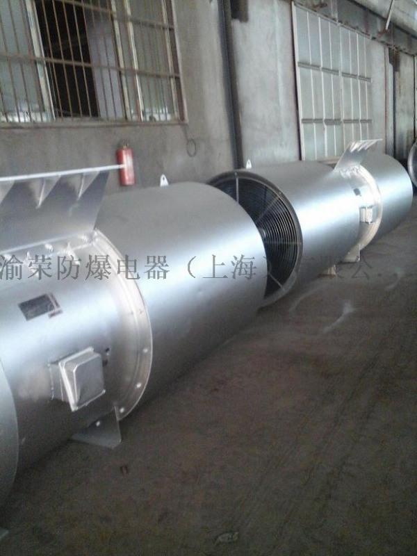 上海渝荣专业隧道风机制造商