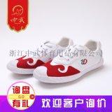 中武頭層皮帆布武術鞋紅白色訓練鞋廠家直銷