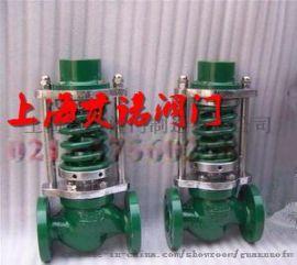 ZZYP-16C、ZZYP-16P自力式壓力調節閥