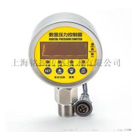上海铭控 MD-S800E滤油机压力开关