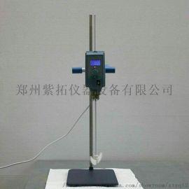 郑州紫拓畅销100w电动搅拌器CA-100C