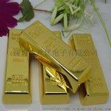 金條U盤 黃金U盤高檔禮品U盤 金磚U盤  隨身碟