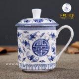 创意手绘礼品茶杯厂家_陶瓷礼品茶杯造型