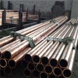 厂家直销广州锡磷青铜管 高精密耐磨磷铜管零售