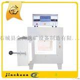 加熱設備馬弗爐 出售高溫馬弗爐