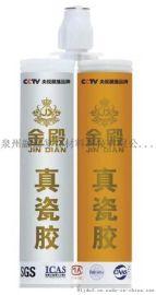 滨州美缝剂供货厂家 青岛水晶胶哪家好 瓷砖胶批发