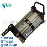 用於紡織廠增壓泵 空氣增壓閥