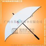 【廣東雨傘廠】定做-保時捷    雨傘廣告