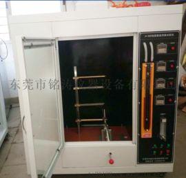 燃烧试验机,线缆垂直燃烧试验仪,电线电缆垂直水平燃烧试验机