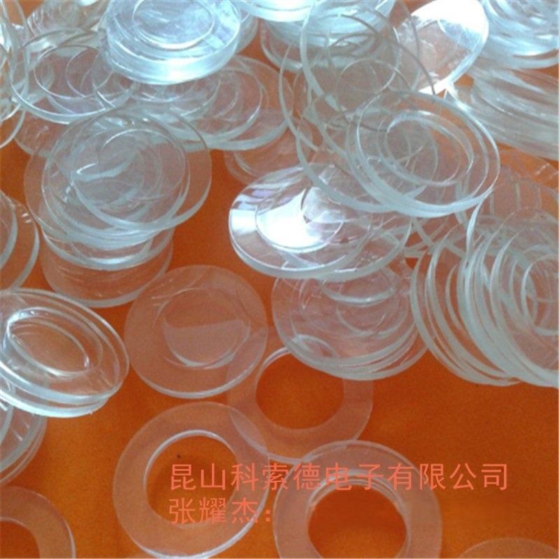 昆明PVC 墊片、PVC絕緣墊片、PVC透明墊圈