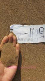 邯鄲70-120目砂漿用建築分目烘幹砂多少錢