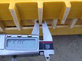 玻璃钢格栅 防滑网格栅 水道沟盖板安全美观