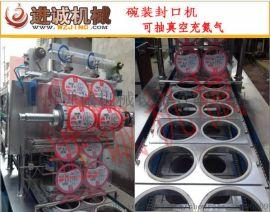 橡子凉粉全自动灌装封口机 碗装凉粉过膜机