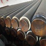 聚氨酯硬质泡沫塑料预制管DN125/133聚氨酯保温钢管