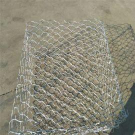 镀锌石笼网  铅丝格宾网  高尔凡雷诺护垫
